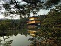 Rokuonji (Kinkakuji) Temple 3.JPG