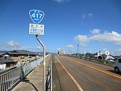 Route417 Sabae.jpg