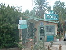 Route 66 Motel Needles CA.JPG