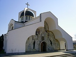 Rupite Church St. Petka Bulgarska.JPG