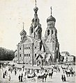 Russia then and now, 1892-1917; my mission to Russia during the famine of 1891-1892, with data bearing upon Russia of to-day (1917) (14780925791).jpg