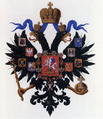 Russian Coat of Arms - 1856.png