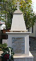 Russian Soldiers Monument in Asenovgrad.jpg