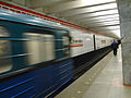 Ryazansky Prospekt (Рязанский Проспект) (5395550901).jpg