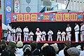 Ryukyu Matsuri in Shin-Nagata Oct09 034.JPG