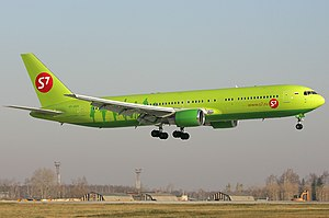 S7 Airlines B767-33AER (VP-BVH) landing at Domodedovo International Airport.jpg