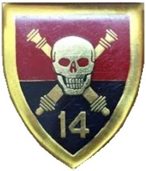 14 Field Artillery Regiment - 14 Artillery Regiment emblem