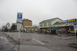 Kobeliaky - Image: SAM 2996Кобеляки1
