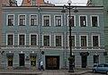 SPB Newski house 125.jpg
