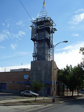 Grand Junction, Colorado - Museum of Western Colorado Sterling T. Smith Educational Tower