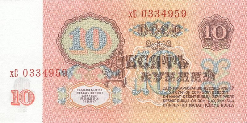 SUR 10 1961 reverse.jpg