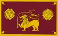 Sabaragamuwa Province Flag.png