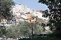 Sacher Park - Jerusalem - panoramio (14).jpg