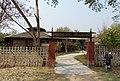 Sagaing 15.jpg