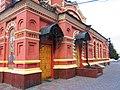 Saint Alexander Nevsky Church (Kharkiv) 2019 4.jpg