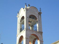 Saint Athanasios bell tower in Doxato.jpg