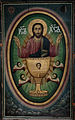 Saint John the Baptist Church Melnik Jesus Christ Icon 19 Century.jpg