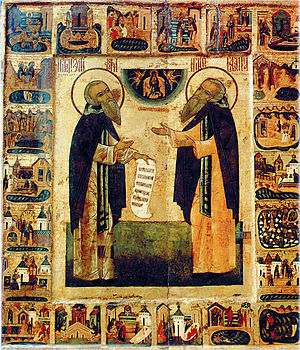 Sabbatius of Solovki - Saints Zosima (left) and Savvaty (right) with their lives. The 16th century icon is now located in the Russian Museum, Saint-Petersburg, Russia.