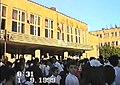 Samvel Gevorgyan School No. 189 (1999).jpg