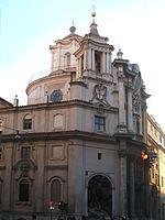 Сан-Карло-алле-Куаттро-Фонтане — пример радикальной интерпретации стиля со стороны Борромини