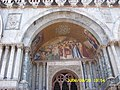 San Marco, 30100 Venice, Italy - panoramio - Александр Пахомов (10).jpg