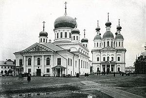 Sarov - Sarov Monastery in 1910
