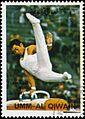 Sawao Kato 1972 Umm al-Quwain stamp.jpg