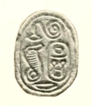 Nikare II - Scarab of Nikare in the British Museum (EA 38569).