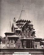 Schechtels Odintsovo Pavilion