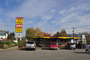 Lake City, Seattle - Ying's Drive-In on the former site of the Coon Chicken Inn, 2015.