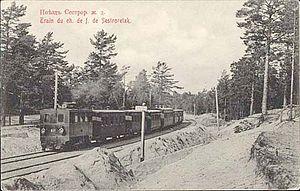 Lanskaya railway station - Image: Sestroretsk train before 1917