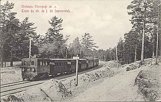 Lanskaya railway station - Image: Sestroretsk train before 1917