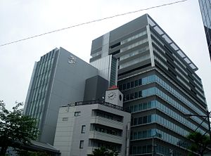 Seven & I Holdings Co. - Image: Seven and i holdings head office nibancho chiyoda tokyo 2009