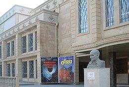 Şəki Dövlət Dram Teatrı