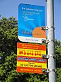 Shanklin Brunswick Hotel bus stop flags.JPG