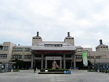 Shaoxing Library 2012-07.JPG