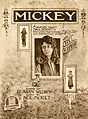 Sheet music cover - MICKEY (1918) (variant).jpg