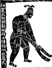 Shennnong