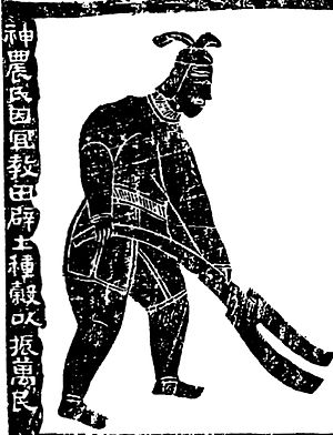 Shennong - Shennong Yan Emperor 炎帝 is well known as the first Emperor of Ancient China, who did not only invented the farming tools for his people,and but also herbs for treated his people's illness. depicted in a mural painting from the Han dynasty