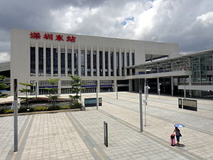Shenzhen East Railway Station.JPG
