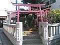Shintenchi Sakurakai Inari-Jinja.jpg