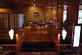 Shiretoko Grand Hotel Kitakobushi14n.jpg
