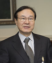 Shotaro Yachi at the Pentagon Jan 2014.jpg