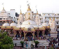Shree Swaminarayan Sampraday, Ahmedabad.jpg