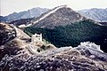 Simatai section of the Great Wall.jpg