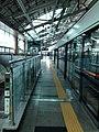 Sindaebang station platform.jpg