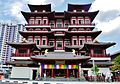 Singapore Buddha Tooth Relic Temple 05.jpg