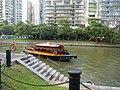 Singapore River, Singapore - panoramio (43).jpg
