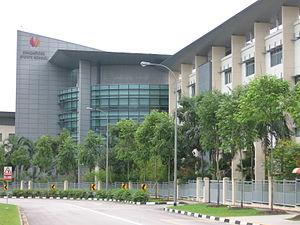 Sports school - Singapore Sports School