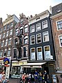 Singel, Haarlemmerbuurt, Amsterdam, Noord-Holland, Nederland (48719918606).jpg